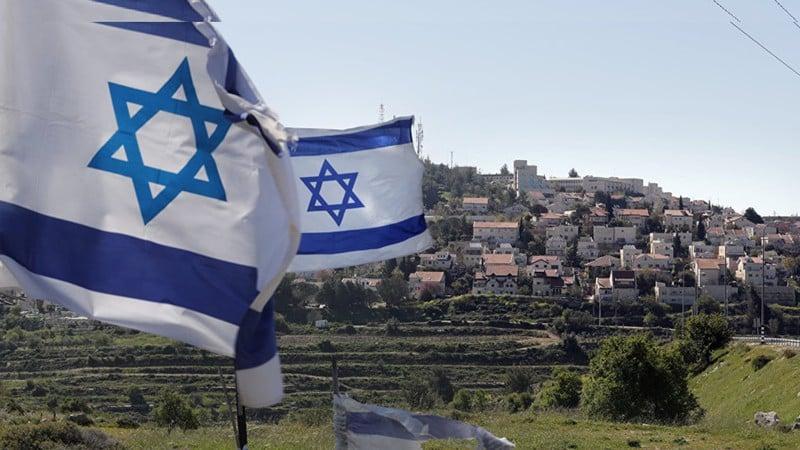 Milagres na Terra de Israel