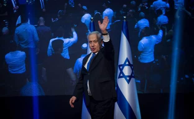 Israel e Netanyahu