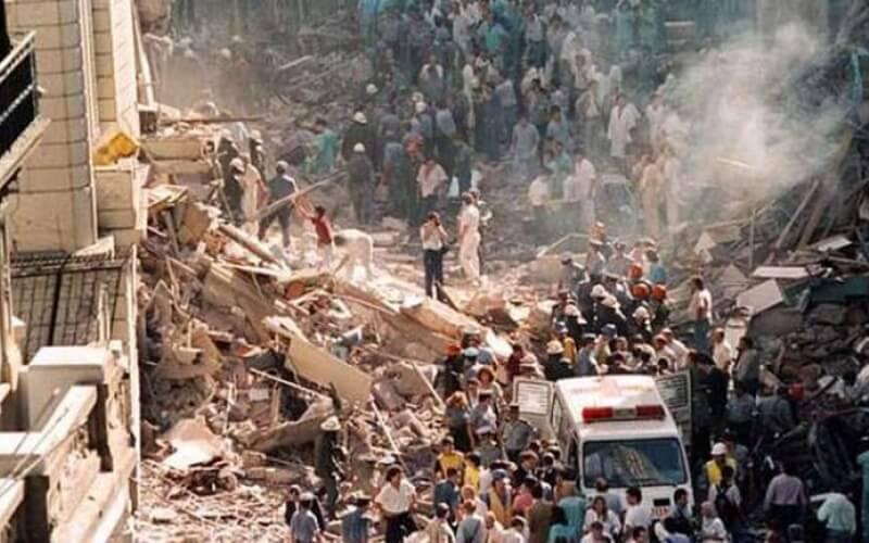 O maior atentado terrorista ocorrido na América Latina