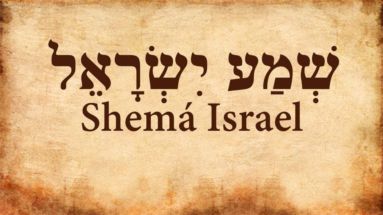 Emocionante, Oração da varanda em Israel