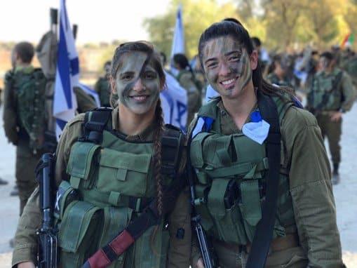 As forças armadas de Israel