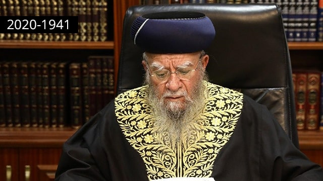 O ex-rabino chefe de israel