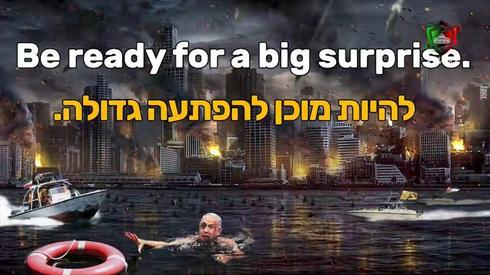 Mega ciber ataque iraniano a sites israelenses.