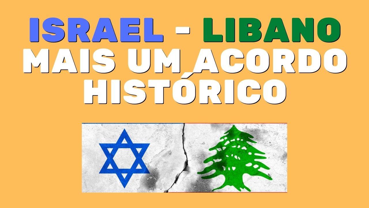 Notícias de Israel Líbano e Israel
