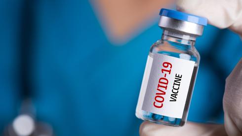 vacinação e os palestinos