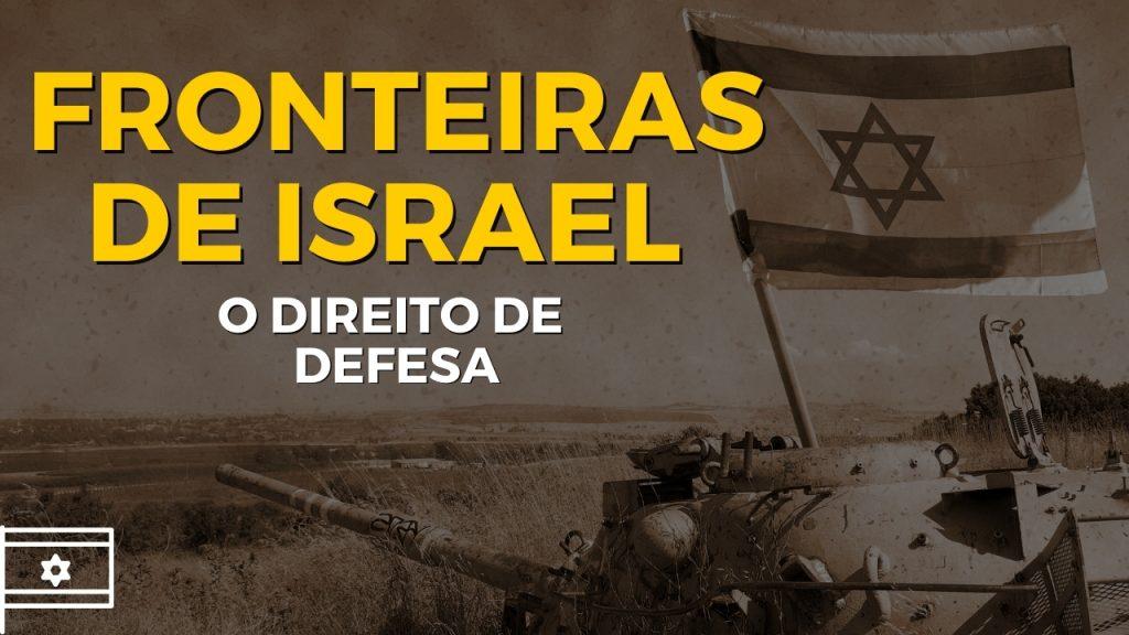 Fronteiras de Israel
