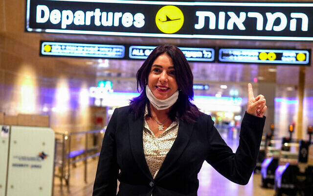 Israel vai exigir teste negativo para entrada no país