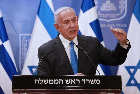 Nentayahu respondeu aos EUA sobre a soberania das colinas de Golã
