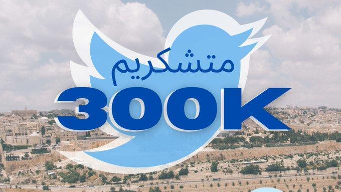 A jovem iraniana por trás do sucesso das redes sociais israelenses no Irã