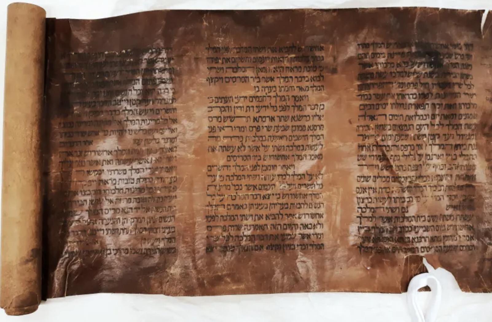 Raro manuscrito de Ester é doado a Livraria Nacional de Israel