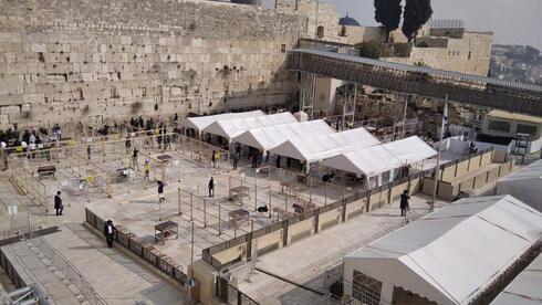 Passeio pelas ruas de Jerusalém 2021