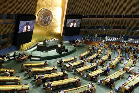 Mais de 31 países boicotarão uma conferência da ONU considerada antissemita