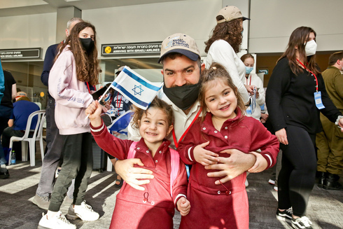 imigrantes judeus